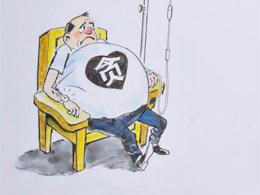 漫画:对症治疗