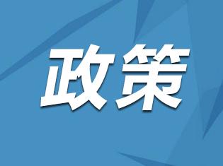 中共中央关于修改《中国共产党巡视工作条例》的决定