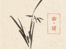 叶迪生(天津)1937年出生·诗人、书法家、原天津市副市长