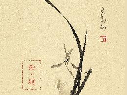 贾宝珉(天津)1941年出生·天津美术学院中国画学院教授、中国美术家协会会员