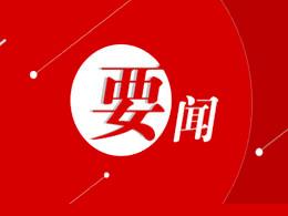 省区市和部分中央单位巡视办负责同志座谈会在京召开