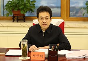 邓修明:必须对党绝对忠诚 切实把党的政治建设摆在首位