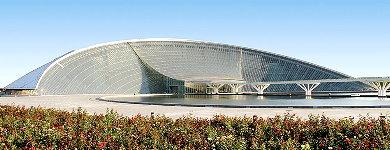 天津自然博物館