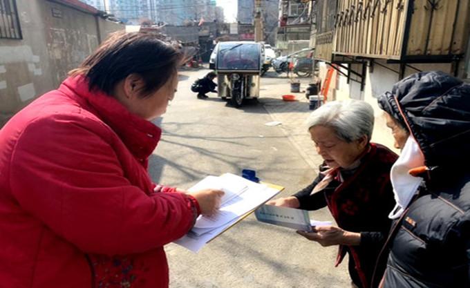 红桥区深入社区广泛宣传 助力扫黑除恶专项斗争监督执纪问责