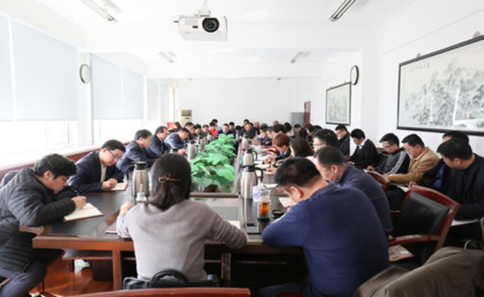 红桥区纪委监察委召开全体党员大会传达贯彻党的十九届三中全会精神