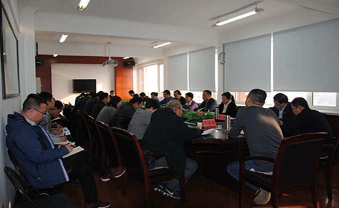 红桥区召开十一届区委第三轮巡察工作动员部署会