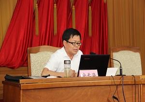 蓟州区:安长海同志为区领导干部作《监察法》专题辅导