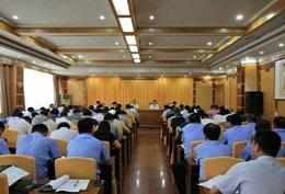 蓟州区委召开农村基层组织换届选举 专项巡察工作动员部署会议