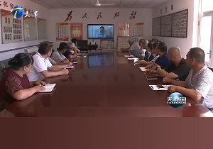警示教育专题片《为了政治生态的海晏河清》引起强烈反响