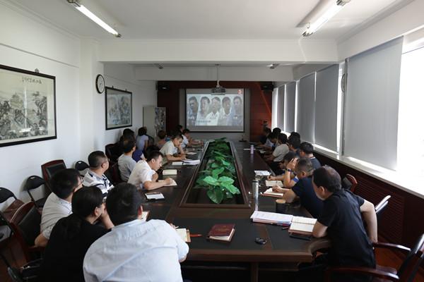红桥区纪委监委组织集体收看警示教育片《为了政治生态的海晏河清》