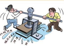 """""""破庸腐之习 尚勤廉之风"""" 廉政主题漫画作品展示(四)"""