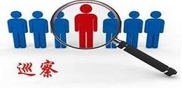 【媒体关注】蓟州区:加大通报问责力度 彰显巡察震慑作用