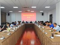 北辰区:召开镇纪委监督执纪监察工作推动会