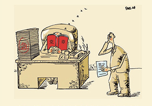 《形式主义官僚主义画像》