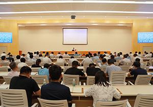 市纪委监委组织学习新修订《中国共产党纪律处分条例》 学习入脑入心 用好制度利器