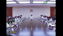 蓟州区政府系统召开落实 全面从严治党主体责任汇报会议