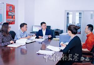 【媒体关注天津】市国资委分类施策推动监督全覆盖