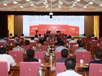 西青区:举办专题报告会学习新修订《条例》