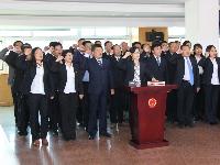 蓟州区:27名乡镇(街道)监察组组长正式上岗