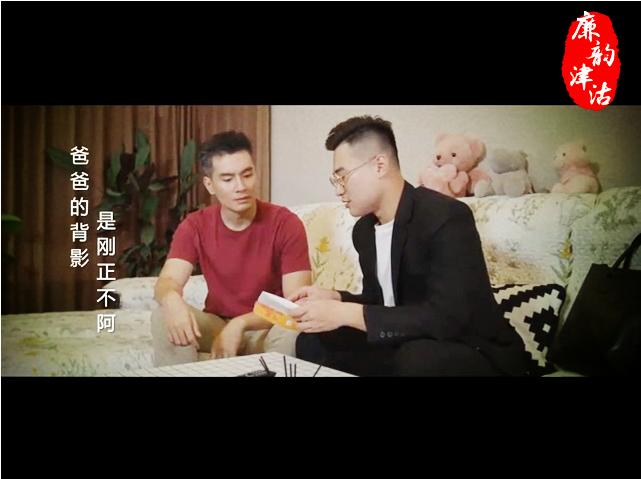 【廉韵津沽·微视频】背影