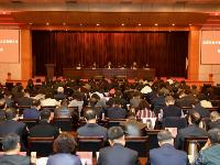 东丽区:召开集中整治形式主义官僚主义部署推动会