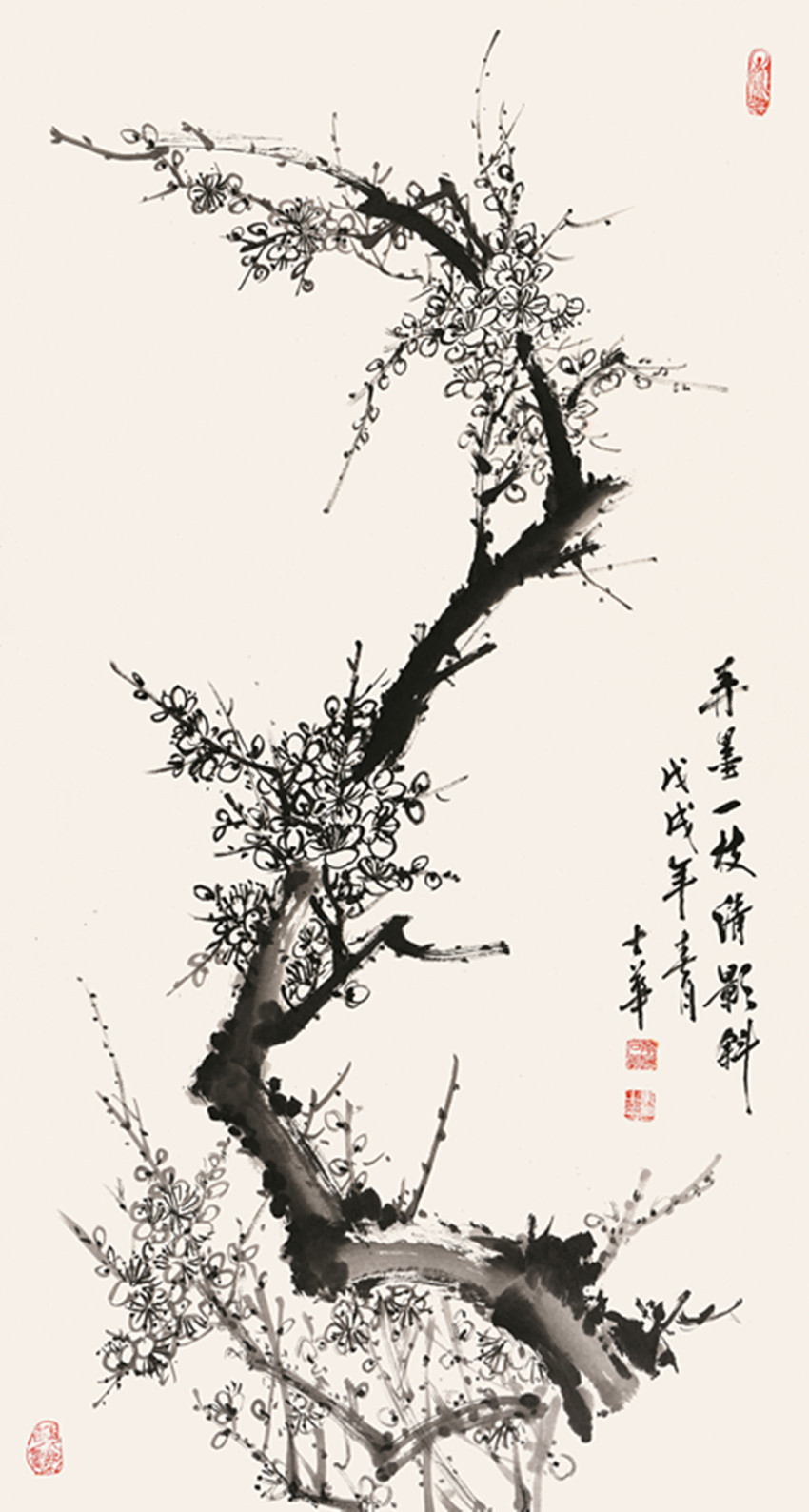 李士华/国画/梅兰竹菊