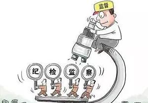 """【媒体关注天津】改革,把派驻""""探头""""越擦越亮"""