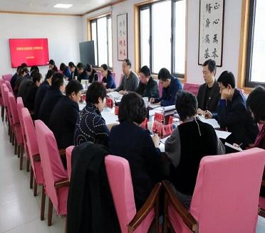 西青区纪委监委召开研讨会 精心谋划2019年重点工作