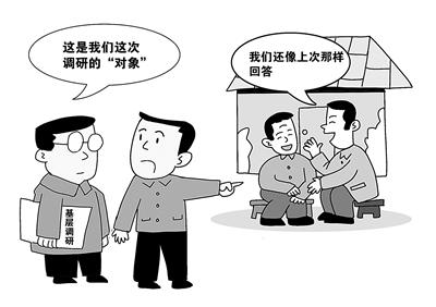 漫画/卢惠雯
