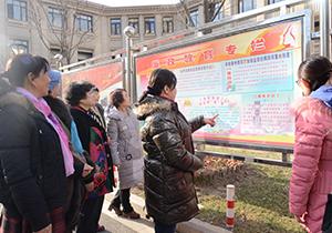 【原创镜头】河东区:集中投放廉政公益广告 传递廉洁正能量