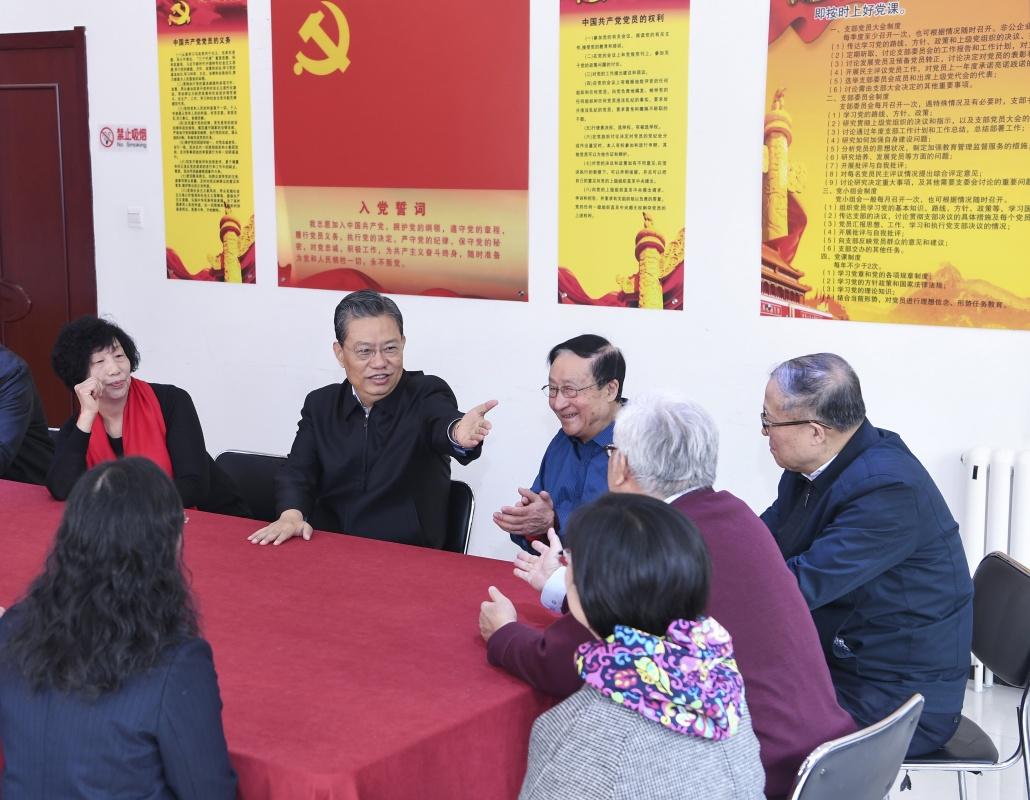 """赵乐际在天津调研时强调 认真落实党中央全面从严治党部署要求把""""两个维护""""体现到履职尽责的实际行动中"""