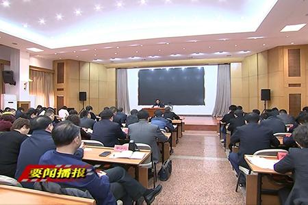 南开区扫黑除恶专项斗争领导小组召开扩大会议