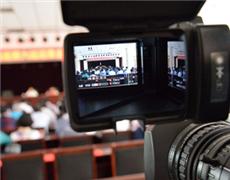 【原创镜头】十一届东丽区委 开展第七轮巡察暨统配巡工作