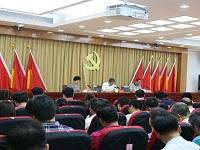 靜海區:召開紀檢監察業務工作會議