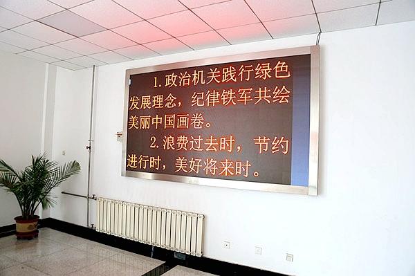 宁河区:培养干部节能意识 打造节约环保型机关