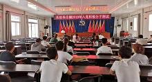 【乡镇动态】东赵各庄镇组织纪检部门联合开展党规党纪知识测试