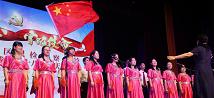 東麗區:召開紀念中國共產黨成立九十八周年慶祝活動