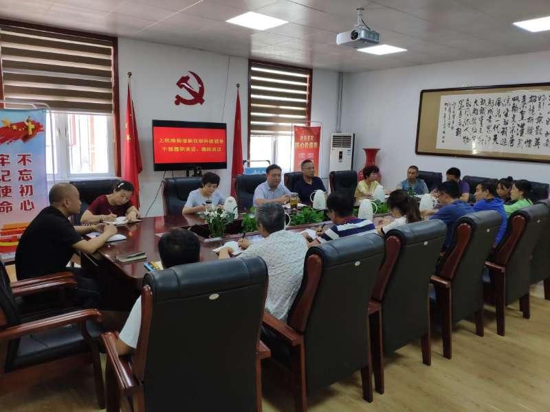 河东区上杭路街道纪检监察工委: 强化日常监督 加强干部管理