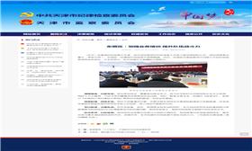 东丽区:加强业务培训 提升队伍战斗力
