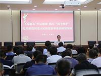 河北區:開展專題黨課 筑牢信仰之基