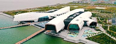 国家海洋博物馆