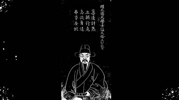 重教读书 代代向学——苏州东山莫釐王氏的故事