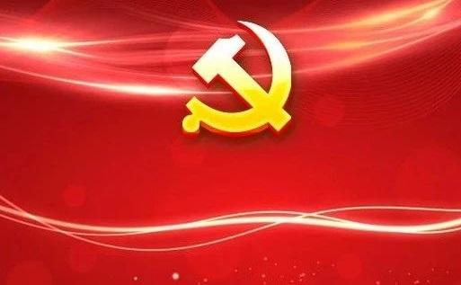 党的十九届四中全会精神宣讲报告会在津举行
