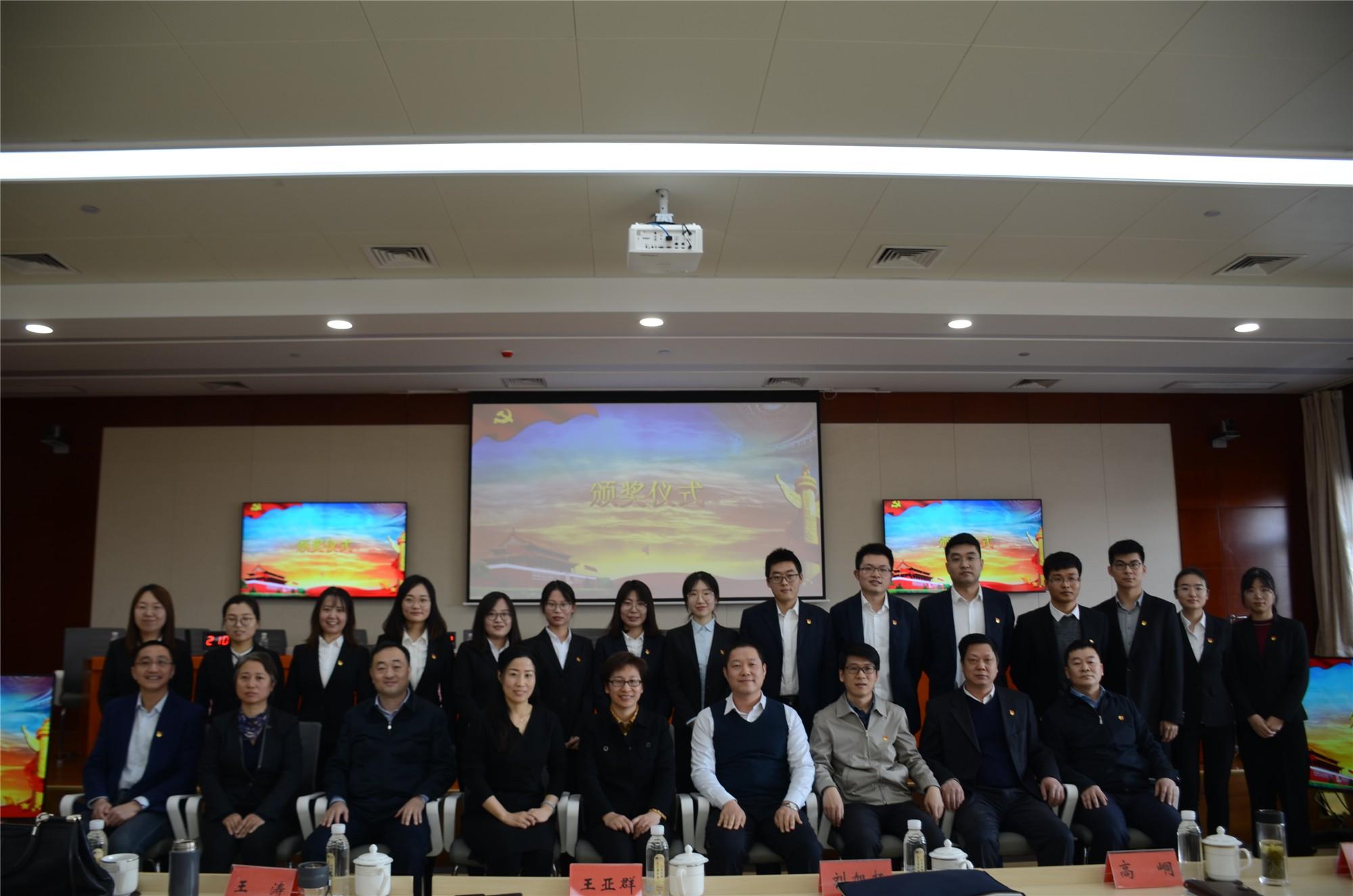 南开区纪委监委举办纪检监察 系统业务知识竞赛