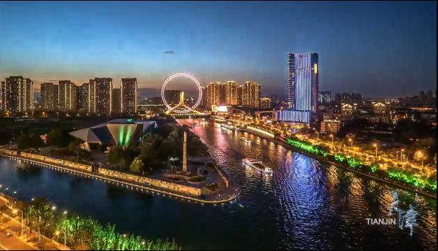天津全球推介主题片|活力天津壮丽起航
