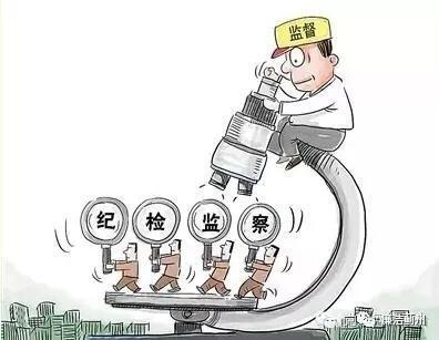 【乡镇动态】渔阳镇:强化纪律教育 筑牢廉洁防线