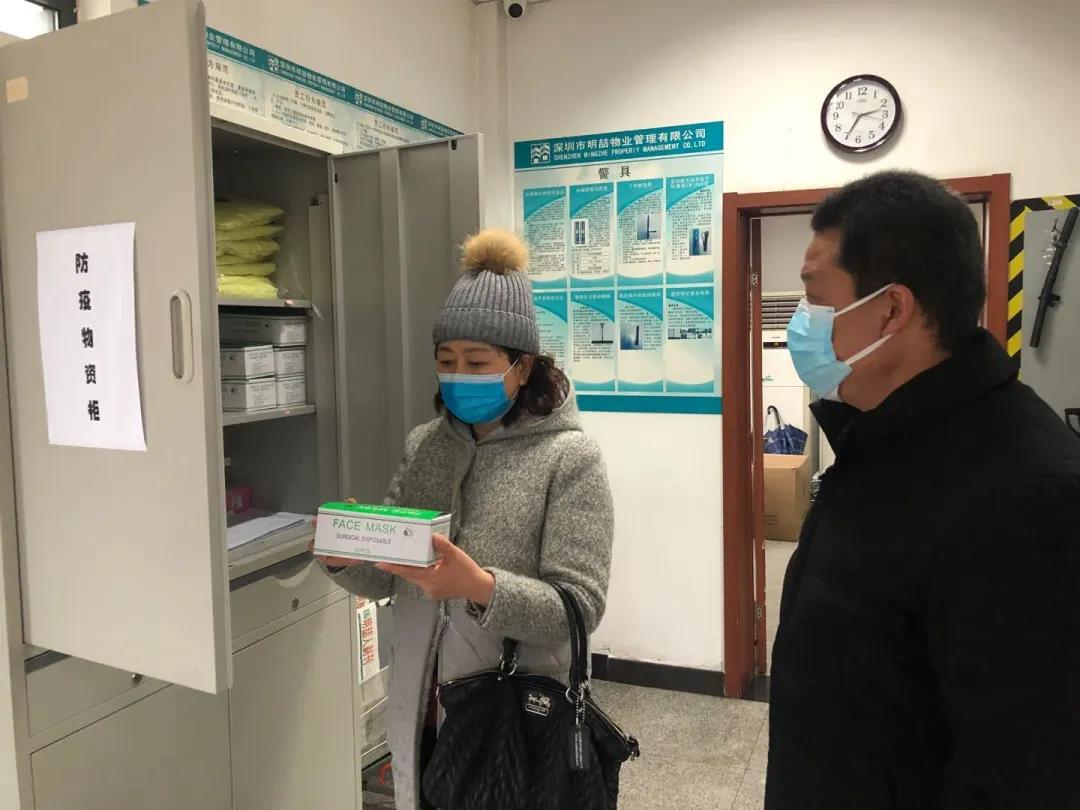 众志成城战疫情 | 驻区教育局纪检监察组突击检查学校疫情防控工作