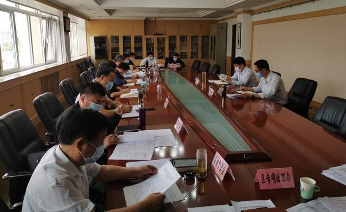 河北区召开形式主义官僚主义、不作为不担当问题专项治理领导小组第九次会议