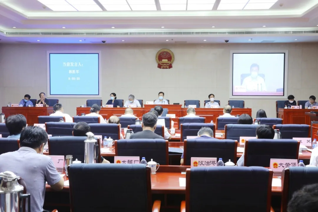 武清区五届人大常委会召开第二十九次会议