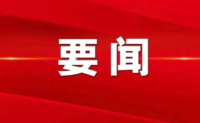 杨晓渡在甘肃调研时强调 全力保障脱贫攻坚决战决胜 高质量完成党和人民赋予的任务